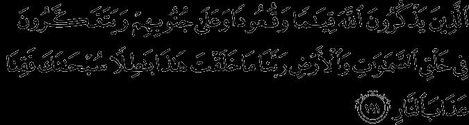 fakta-saintifik-dalam-al-quran